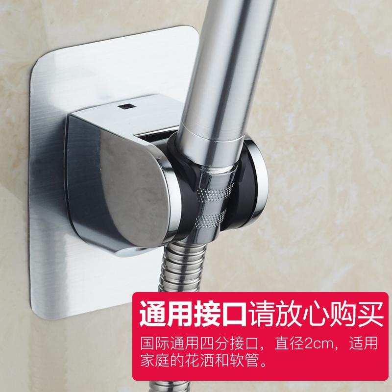 免打孔固定底座花灑支架淋雨蓮蓬頭花曬噴頭掛座浴室淋浴器配件