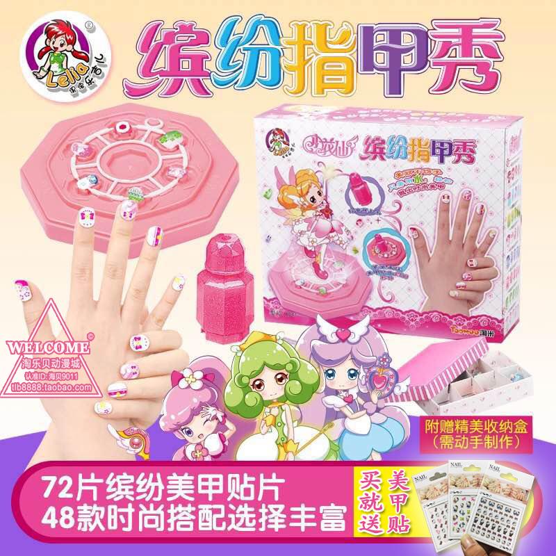 小伶玩具儿童指甲贴纸美甲贴纸环保无毒防水宝宝韩国女童玩具女孩