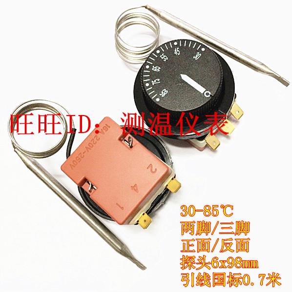 上海Reming温控开关 调温开关 可调液胀式温控器30-110/50-300℃