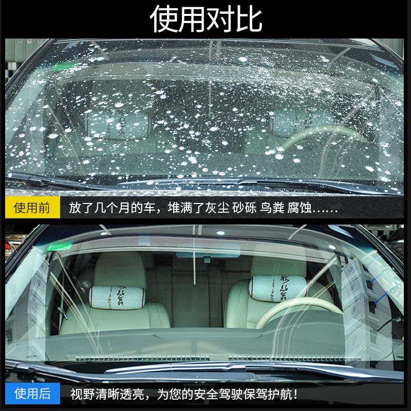 瓶装车仆汽车防冻玻璃水冬季雨刷精车用雨刮水四季通用油膜清洁 2
