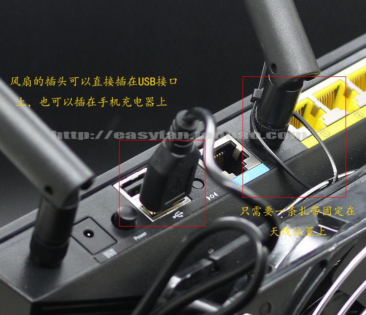 包邮华硕RT-AC66U/RT-N66U路由器散热风扇 USB风扇