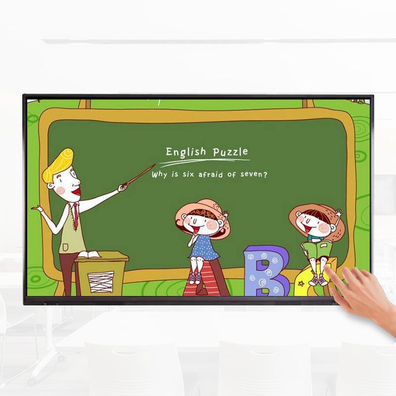 55/65/75/80/86寸触摸电视会议电子白板幼儿园教学一体机多媒体壁挂广告机