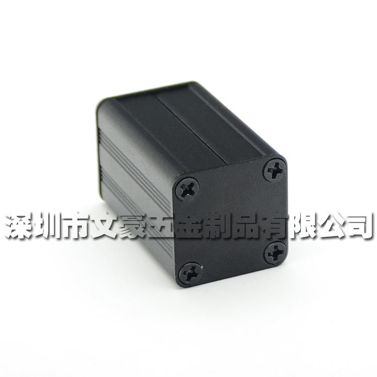 铝壳铝制品/铝型材外壳/接线盒/PCB板外壳 尺寸40*25*25mm