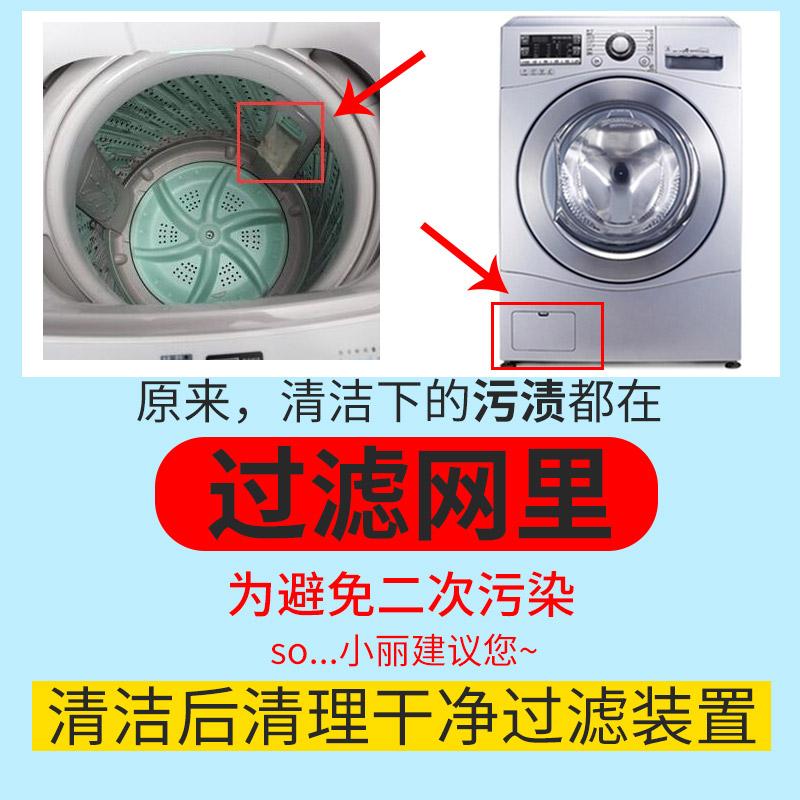 丽尚清洗洗衣机槽的清洁剂除垢清洗剂全自动滚筒波轮家用普通老式