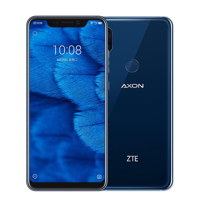 商务大屏 845 高通 64GB 6 防水 IP68 智能手机快充 4G 简约版全网通 9 天机 AXON Pro A2019 中兴 ZTE 限量送原装无线充