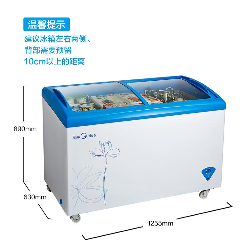 卧式商用展示柜冷柜冰柜雪糕柜冷藏冷冻 SC336HKMA SD 美 Midea