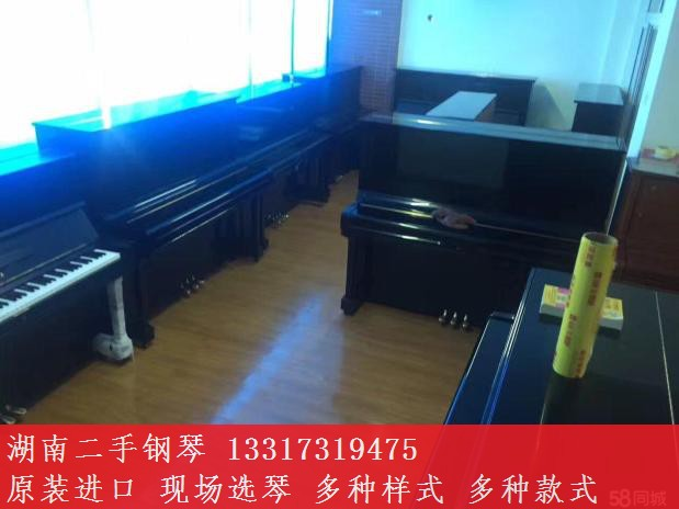U1HU2U3H 雅马哈大人家用立式初学考级二手钢琴 YAMAHA 日本原装进口