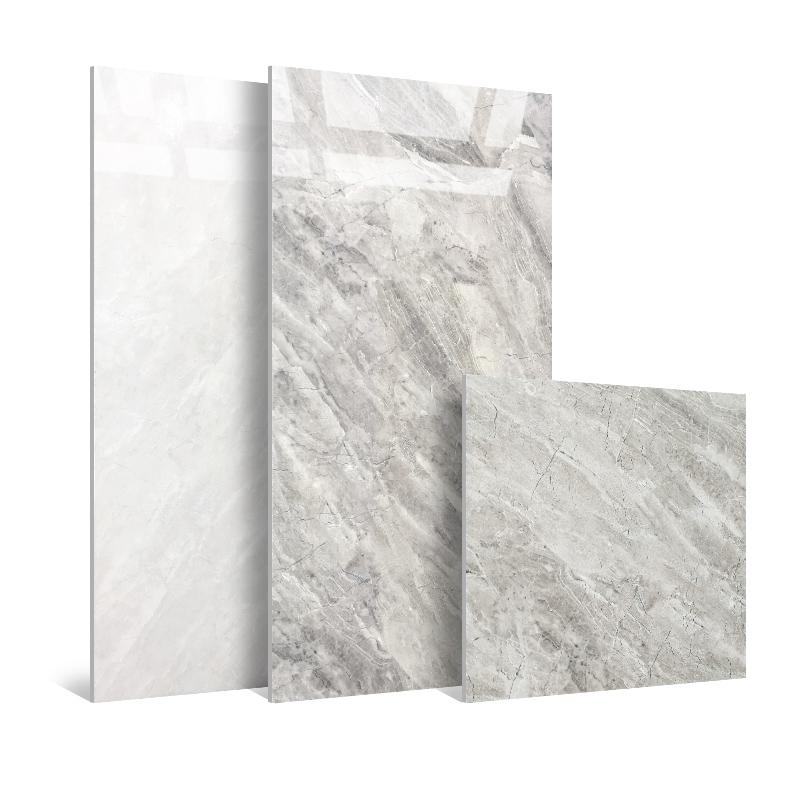 帕斯高灰墙砖 简约现代卫生间瓷砖厨房浴室厕所防水地板砖300x600