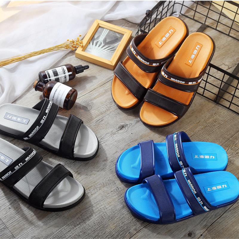回力家居拖鞋男士塑料休閒露趾一字拖沙灘鞋室內浴室防水防滑拖鞋