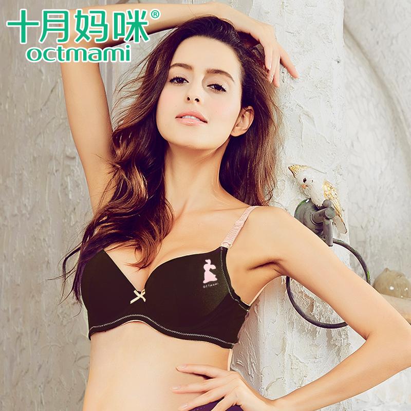 十月媽咪孕婦內衣 軟鋼圈舒適孕婦文胸哺乳期文胸月子哺乳胸罩