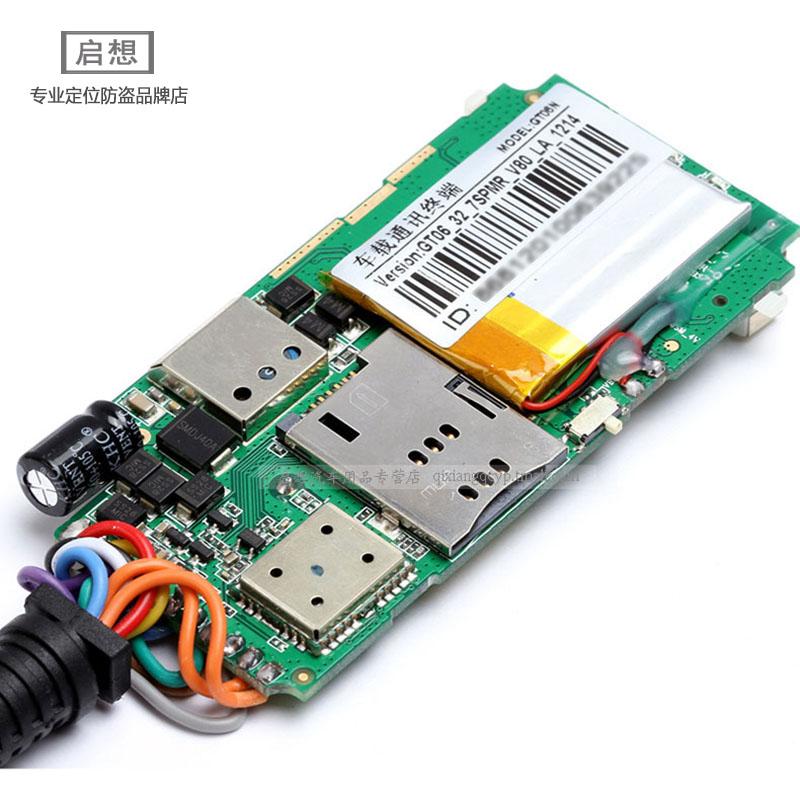 GT06N汽车摩托车gps定位追踪器车载GPS防盗跟踪器远程断油电听音