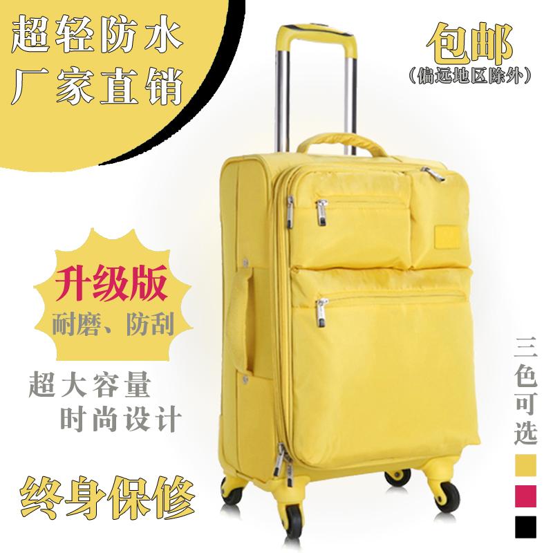 卡爾豹牛津布登機箱男女學生萬向輪拉桿箱旅行軟行李託運箱2024寸