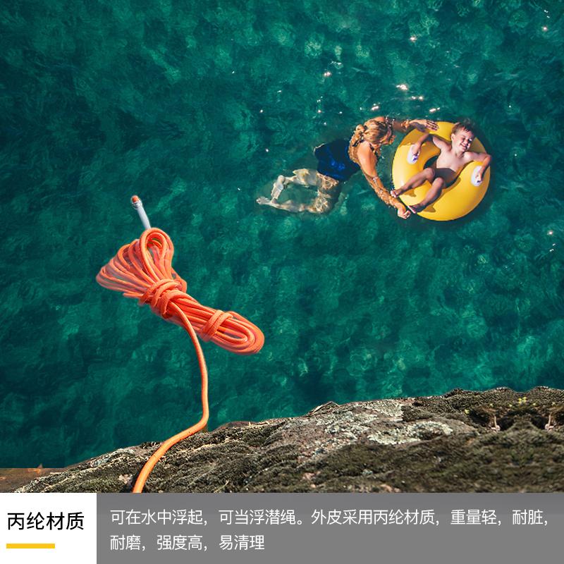 欣达户外登山绳安全绳攀登攀岩救援绳子耐磨应急救生逃生绳索装备