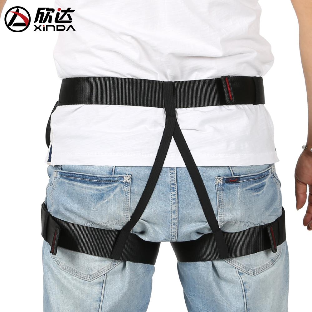 欣达 户外登山攀岩安全带 安全腰带半身高空安全带保险带速降装备
