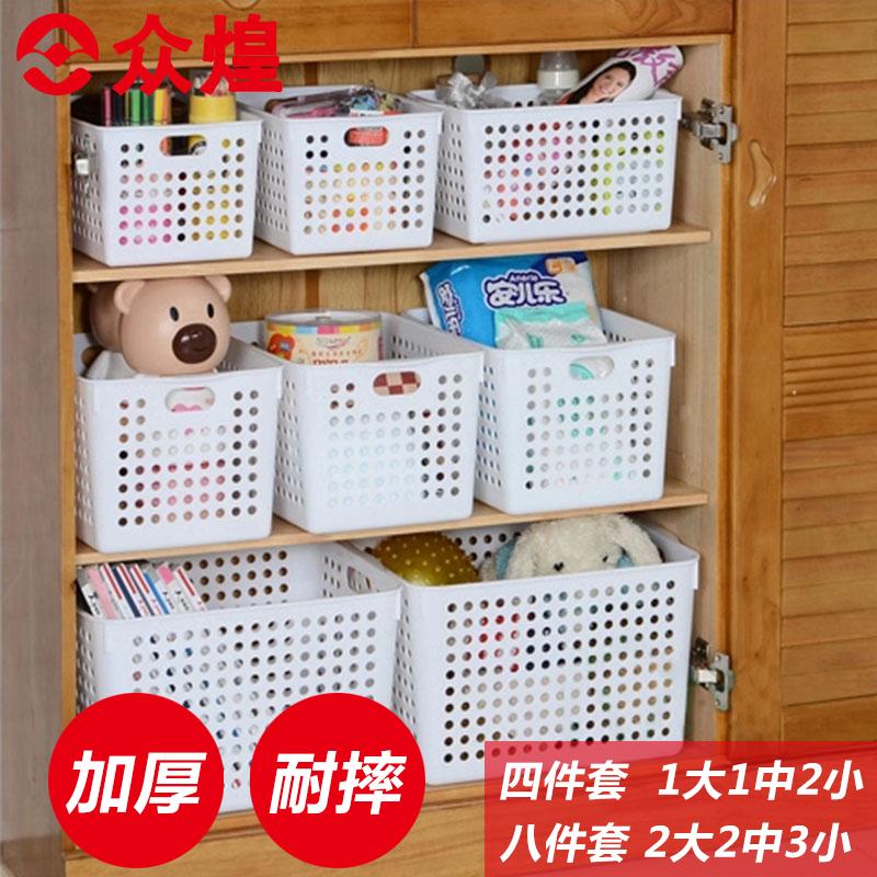 收納筐儲物筐洗澡髒衣籃浴室雜物框桌面沐浴塑料籃子長方形整理盒