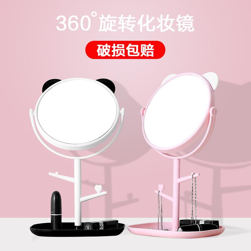 台式化妆镜大镜面梳妆镜便携折叠桌面公主镜长方形镜子简约时尚镜