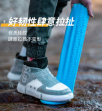 Rain cover waterproof shoes cover men and women silicone rainproof foot cover non-slip thick wear-resistant children students outdoor rainy day