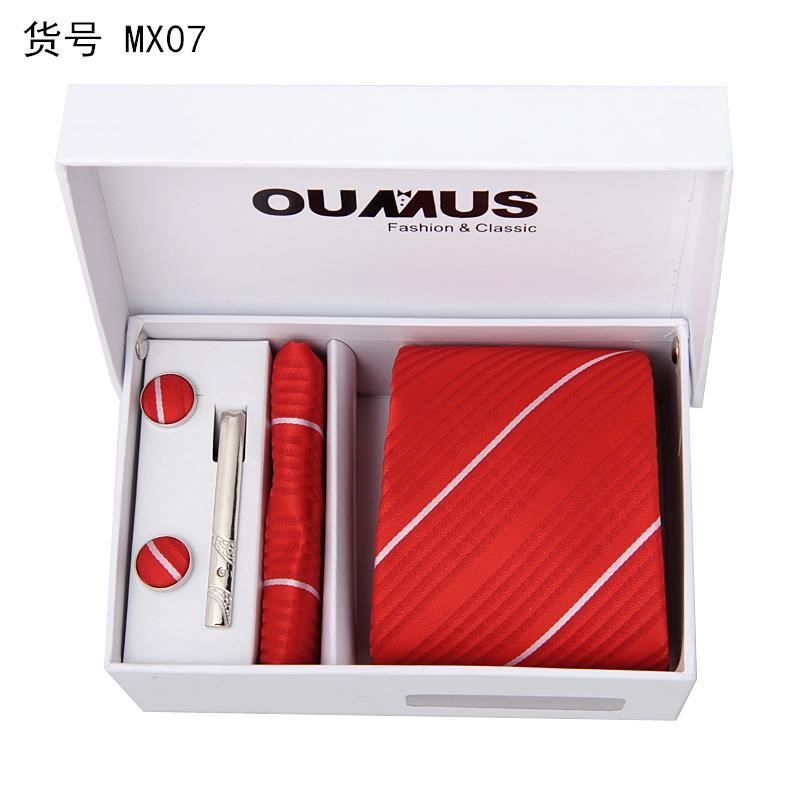 OUMUS 红色新郎领带男正装结婚婚礼西装时尚酒红色领带礼盒装