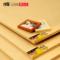 百强高密度板奥松板进口松木15mm雕刻花板音箱相框背板中纤板材