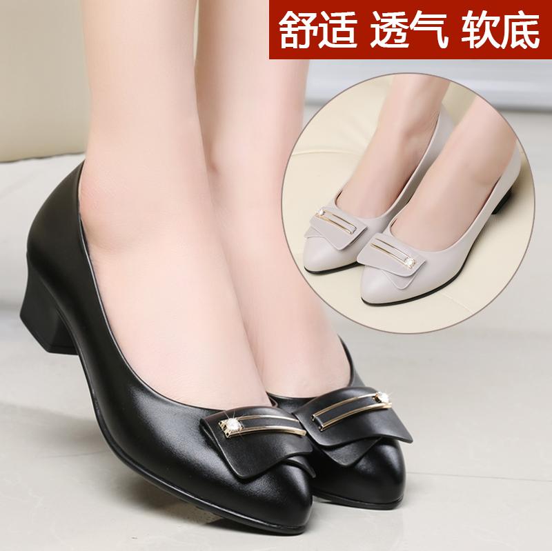 妈妈鞋子单鞋软底女春秋舒适百搭时尚中年中老年女鞋真皮低跟皮鞋