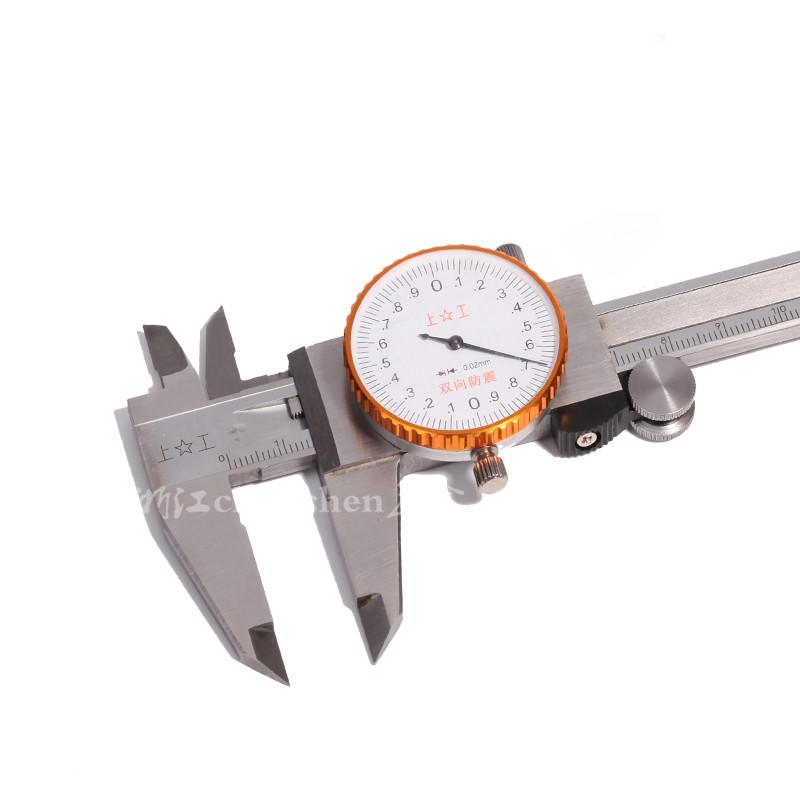 上工不锈钢高精度带表卡尺油表游标卡尺0-150200300指针式工业级