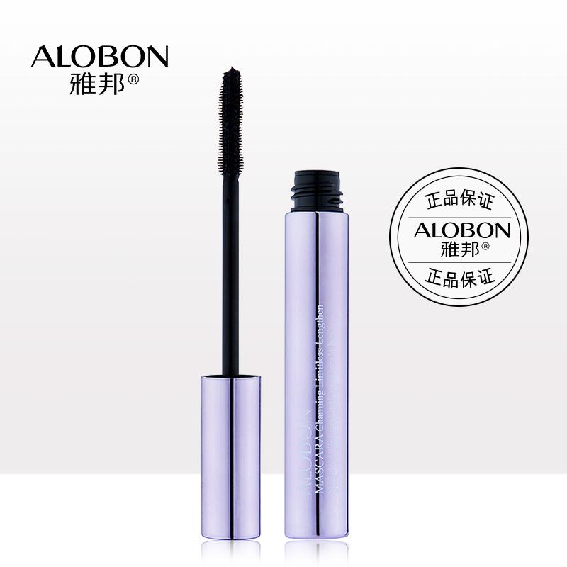 AloBon/雅邦魔法纖長睫毛膏單頭矽膠刷頭濃密纖長 防水不暈妝