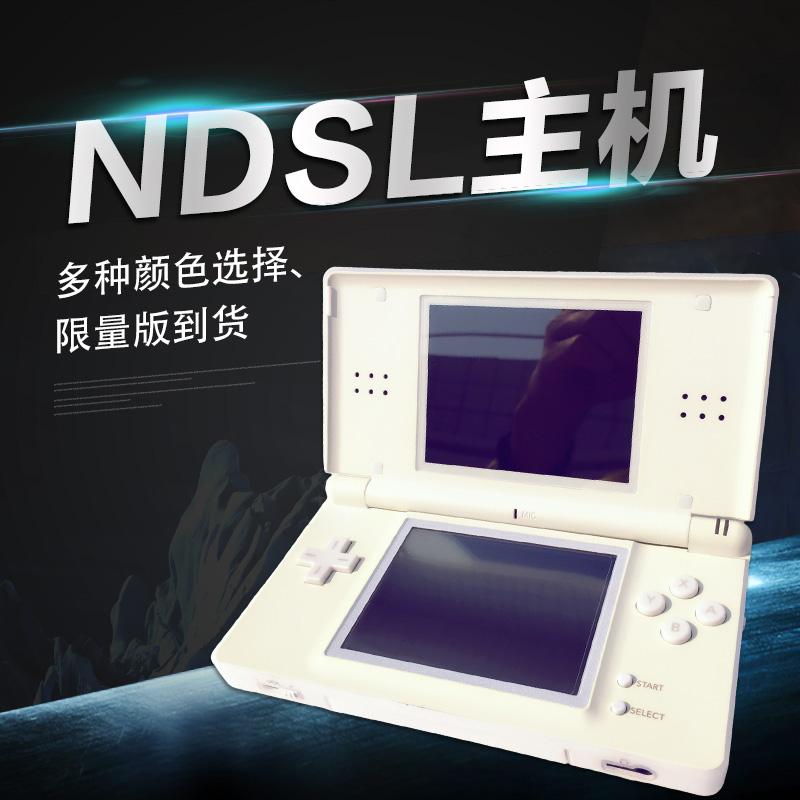 NDSL游戏机ndsi原装3DS掌上nds游戏switch主机GBA怀旧PSP3000PSV