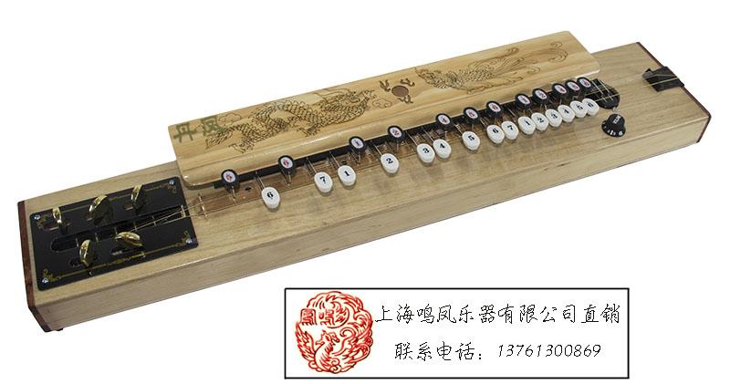 凤凰琴中山琴 型电声桐木大正 239 上海鸣凤乐器有限公司直销丹凤牌