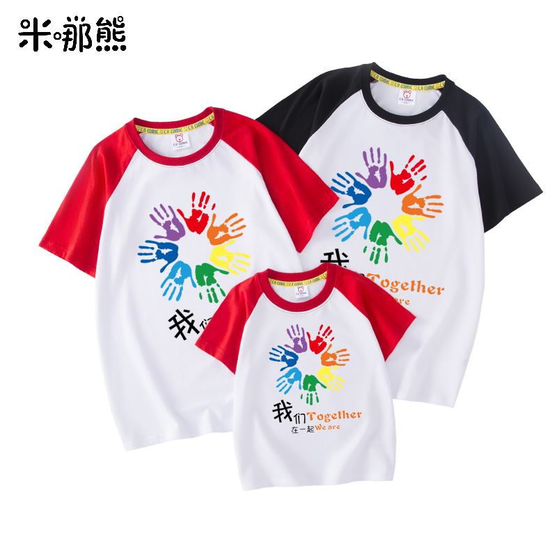 恤夏装运动服一家三口家庭装幼儿园班服活动服装 T 亲子装短袖纯棉