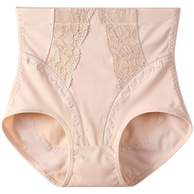 中高腰产后收腹内裤女束腰修复收胯神器收小肚子塑形提臀冰丝薄款