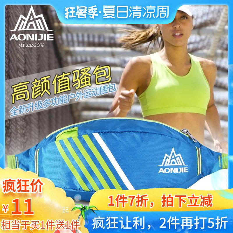 運動腰包跑步男女ins潮牌健身戶外輕便小超薄輕薄防水隱形手機包