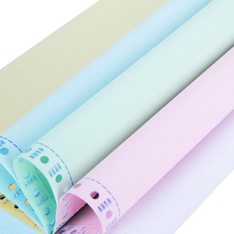 包邮A4电脑打印纸三联四联210*297彩色针式电脑打印纸a4尺寸连打纸 20份