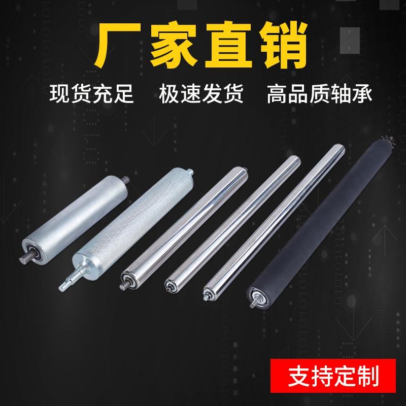 无动力滚筒流水线输送带传送带辊筒不锈钢托辊滚轴动力胶辊定制