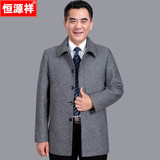 Hengyuanxiang middle-aged and elderly men's coat in the long section of autumn and winter dad wear thick woolen coat men's shirt