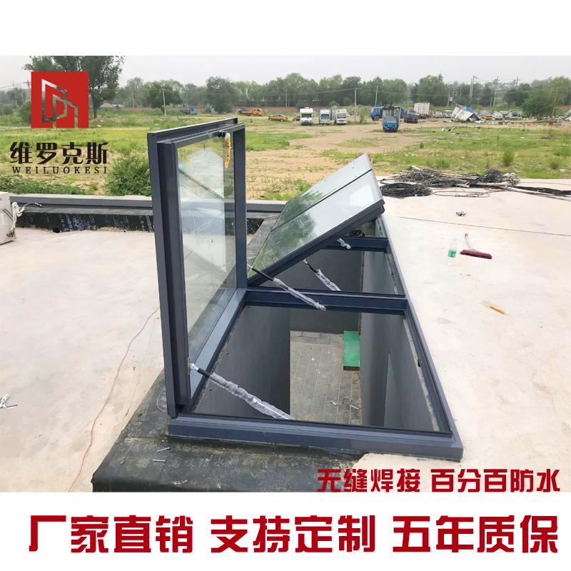 北京铝合金手动天窗屋顶天窗阳光房天窗断桥铝窗电动天井采光天窗