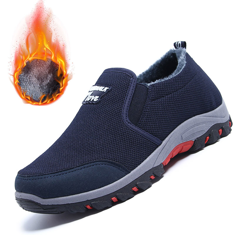 老北京布鞋男秋冬季保暖加绒鞋中老年健步鞋爸爸鞋防滑软底老人鞋