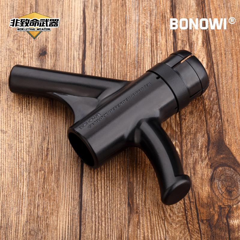 破窗器击破器重型棍头护手 机械棍原厂战术棍套 EKA BONOWI 德国