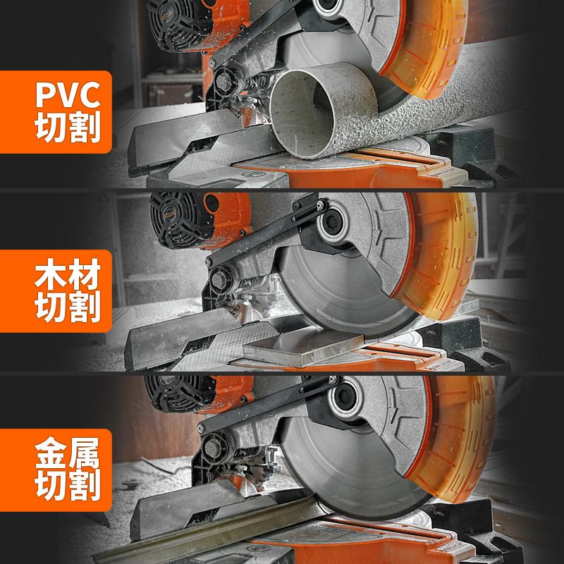 铃木12寸305皮带式锯铝机介铝机45度高精度铝材多功能木材切割机