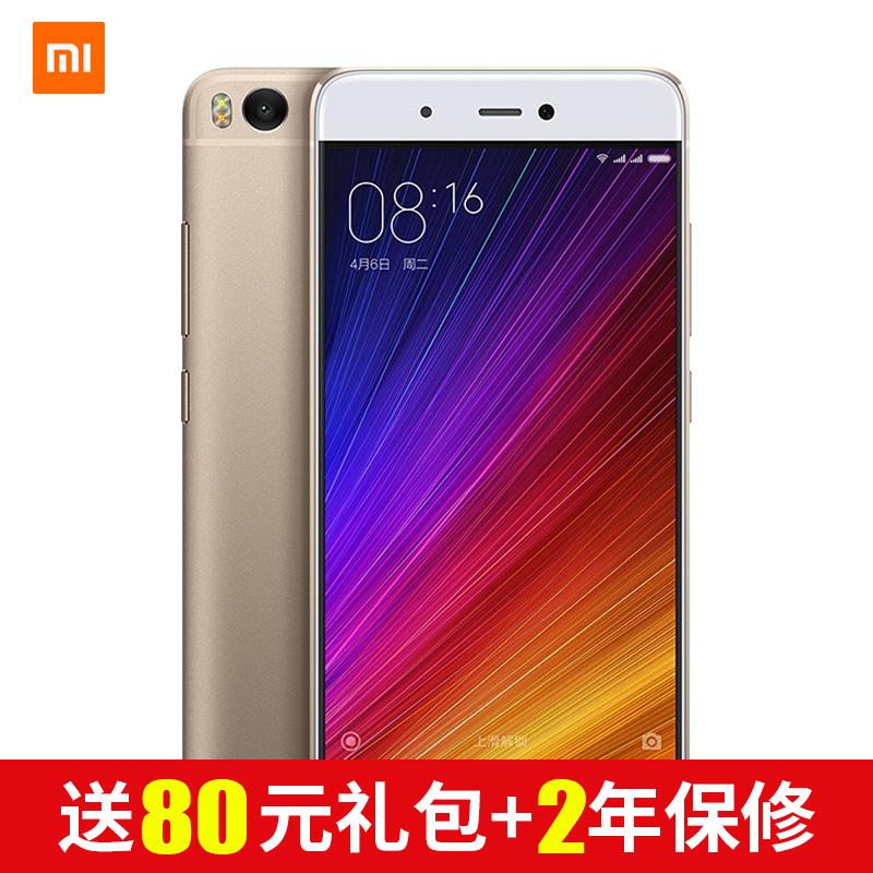 【赠膜壳+耳机】Xiaomi/小米 小米5S 全网通(4GB+32G)/(3GB+64G)内存4G网