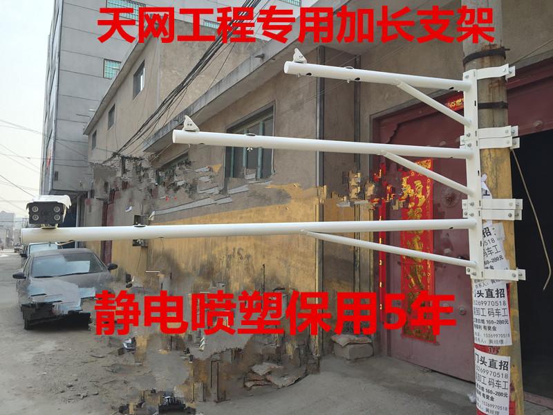 室外监控摄像机加长杆墙壁装万向支架摄像头枪机一拖二加长壁装