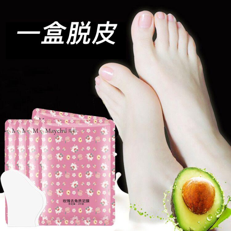 脚膜李佳琪推荐【 拍3送3】去死皮老茧嫩脚后跟足膜套女脚部琦