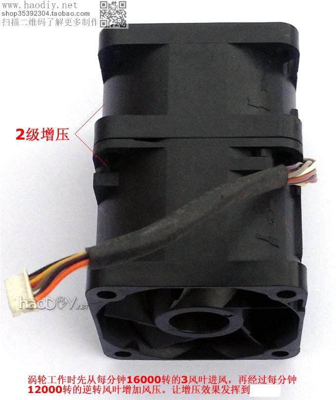 机箱水冷散热 cpu 电脑 12v 到 5v usb 日本增压迷你涡轮暴力风扇可改