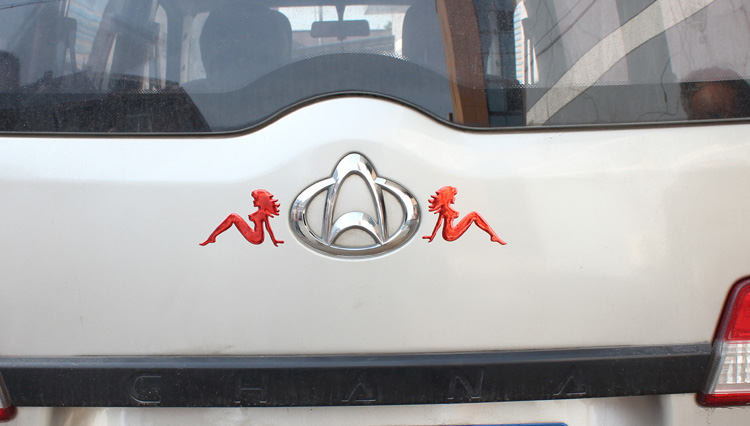 汽车个性车贴 软胶贴标志贴 装饰创意3D立体贴油箱车尾贴纸包邮