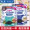 日本进口白元冰箱除味剂家用清新除臭剂去异味2盒(冷冻室+冷藏室
