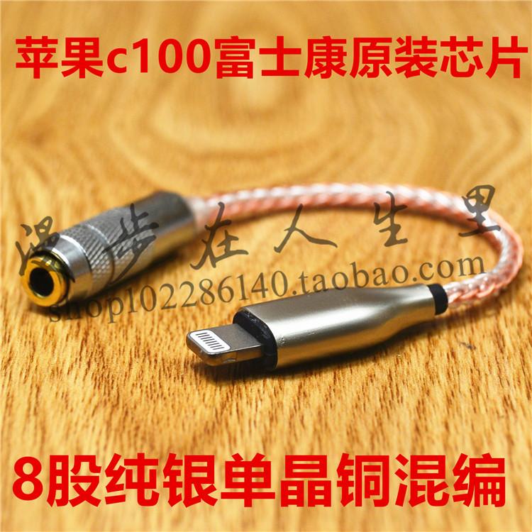 蓝鸟diy便携式耳放hifi发烧手机耳机放大器功放解码dac音频type-c