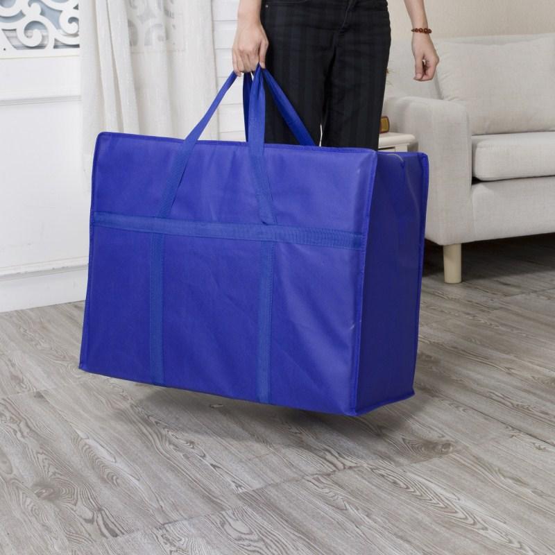 特大编织袋搬家袋超加厚牛津布行李打包袋防水收纳蛇皮袋包裹袋子