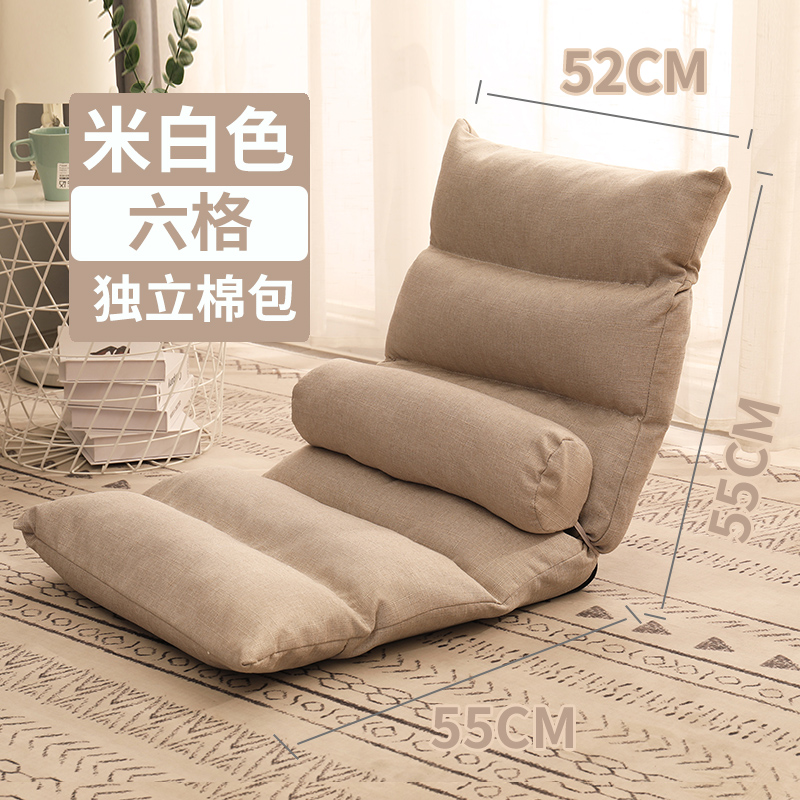 懒人沙发榻榻米床上靠背椅子日式地板小沙发折叠单人飘窗电脑躺椅