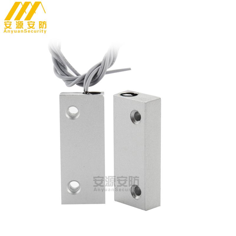 门磁MC-51 52 57 有线门磁开关铁门 防火门磁 明装门磁 报警器