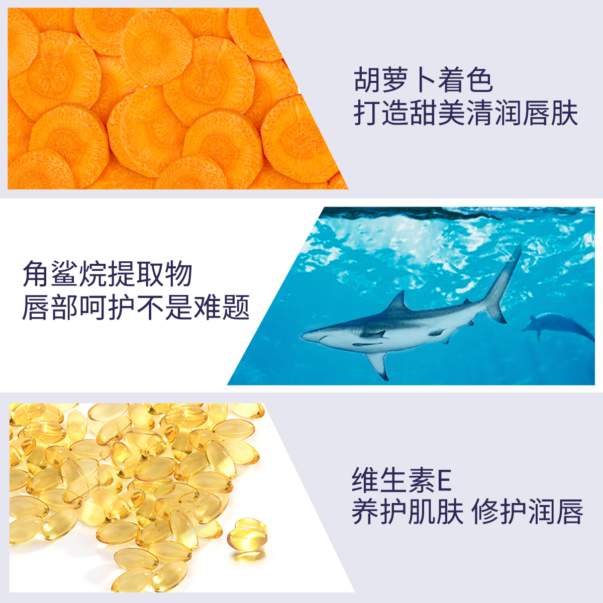 蝶芙兰胡萝卜素健康口红变色唇膏孕期可用彩妆保湿滋润型口红