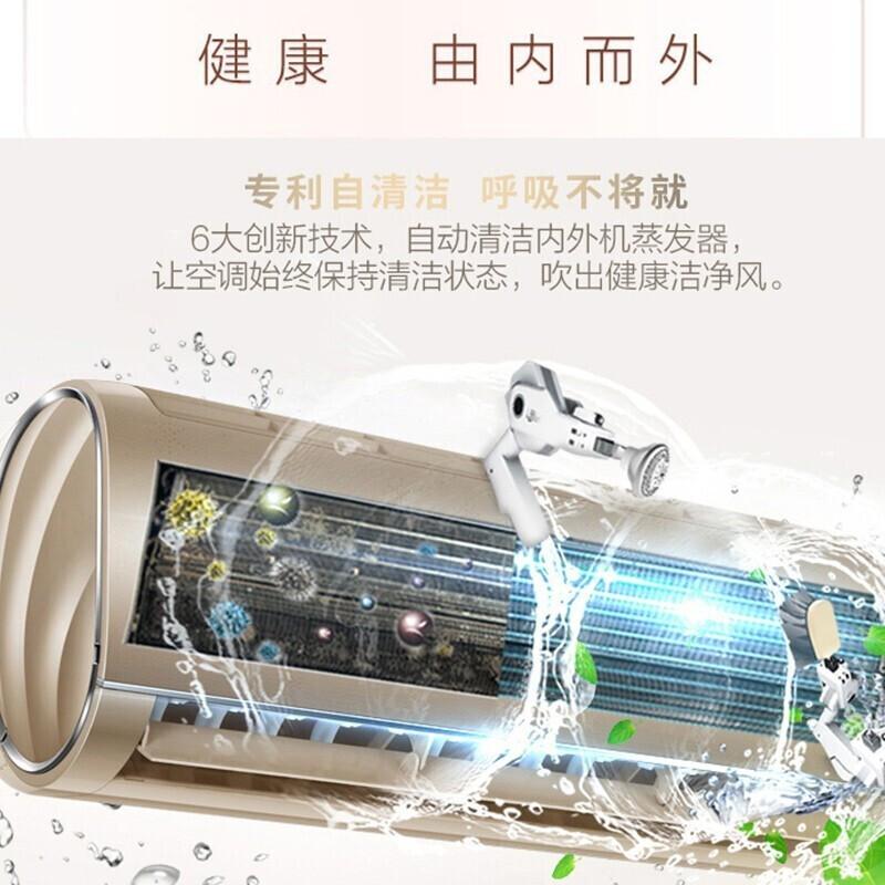 HAS35GCA 匹 1.5p 1 海尔空调挂机变频一级萝效壁挂式空调大 新品